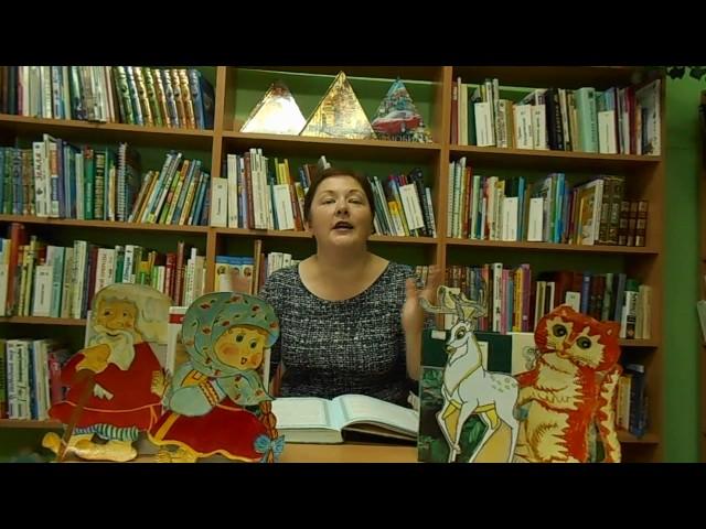 Изображение предпросмотра прочтения – ИринаИонова читает произведение «Серебряное копытце» П.П.Бажова