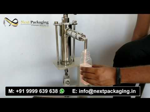 Flavoured Milk Filling Machine Manual | Hand Operated Liquid Filling Machine