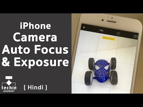 How to Use Auto Focus (AF) and Auto Exposure (AE) in iPhone, iPad Camera. [HINDI]