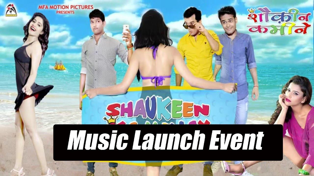 Shaukeen Kaminay Movie Music Launch With Rajpal Yadav & star Cast