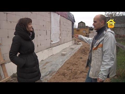 видео: Дом из газобетона своими руками. Часть 2 // forumhouse