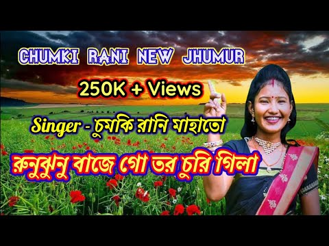 Chumki Mahato Jhumur Stage Programme 2019