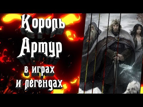Как назывался меч короля артура