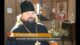 С 3 марта у православных верующих начался семинедельный великий пост