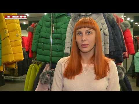 Ярмарка верхней одежды на Тольятти, 44