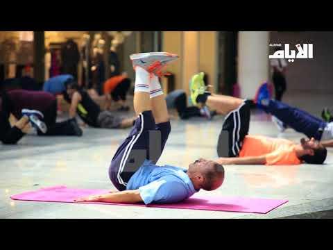 ستي ووكرز تحتضن الجميع في برنامج رياضي بستي سنتر البحرين  - نشر قبل 1 ساعة
