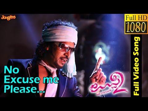 Excuse Me Please Full Video Song || Uppi 2 Kannada Movie - Upendra, Kristina Akheeva