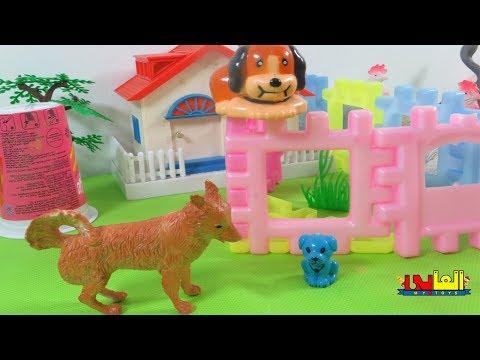 لعبة الكلب ريكس و.ضيف جديد بالمزرعة  للأطفال ألعاب حيوانات المزرعة السعيدة للأولاد والبنات
