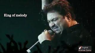 Ghungroo ki Tarah mp3 songs free l Digital Kumar Sanu l Pradip Mandal l