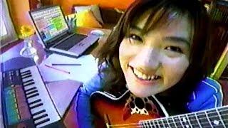2000年頃のCM 星野真里 東芝ダイナブック02 いい曲編 DynaBook2701 星野真里 検索動画 18