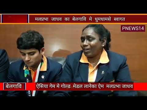 Malaprabha Jadhav Special Interview On  Pnews14