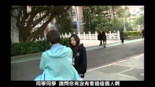 淡江大學宜蘭校友會正式周宣傳影片