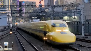 [ドクターイエロー]923形T4編成東京駅入線