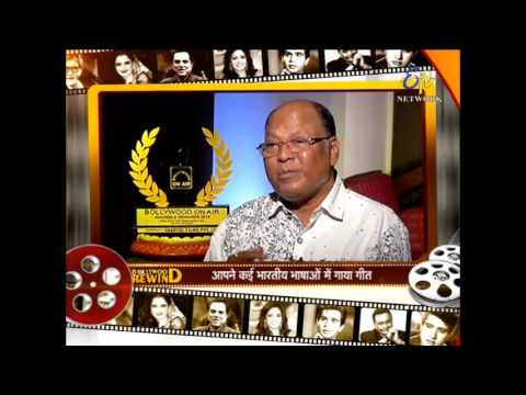 Bollywood Rewind- Mohammed Aziz- Playback Singer - On 4th Sep 2016