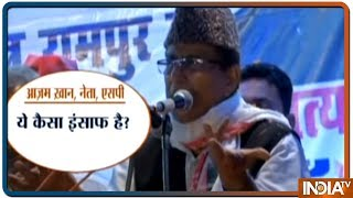 Lok Sabha Elections 2019: Azam Khan breaks down at Rampur rally