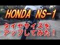 HONDA NS-1 50cc