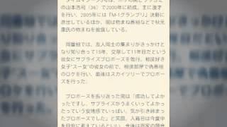 タイムマシーン3号・関が婚約 交際11年実らせ「気が引き締まった」 お笑...