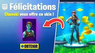 THE TRANSFER OF SKINS IS DISPONIBLE ON FORTNITE - INFO SAISON 8!