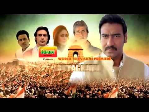 Satyagraha - Ajay Devgan | Zee Cinema | HD