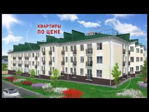 КФК№1 Кострома - квартиры в центре города от 860 000 рублей.