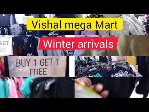 Vishal Mega Mart new offers | Vishal Mega Mart sale | Winter sale | Buy one get one offer