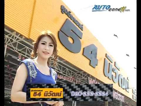 Review   Nissan   Teana   54???????   www AutoZoneTV com