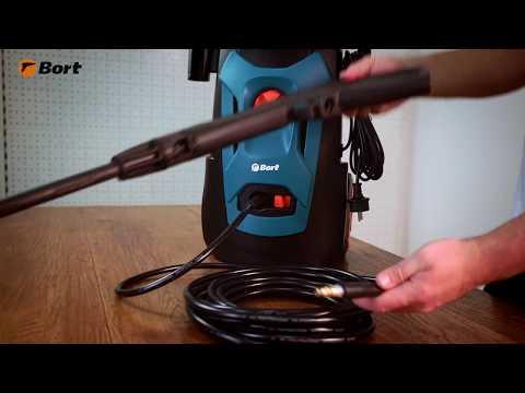 Мойка высокого давления Bort BHR-1900-Pro.