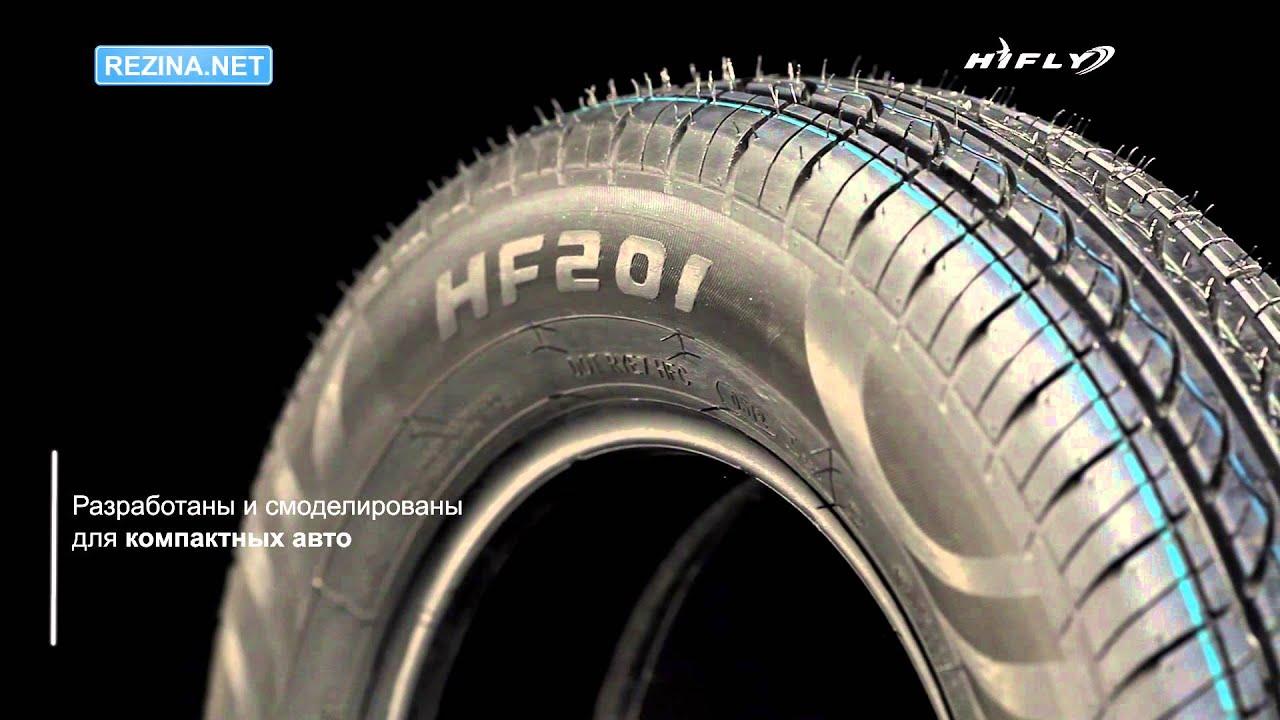 Uitgelezene Обзор шины HIFLY HF 201 - YouTube HF-95