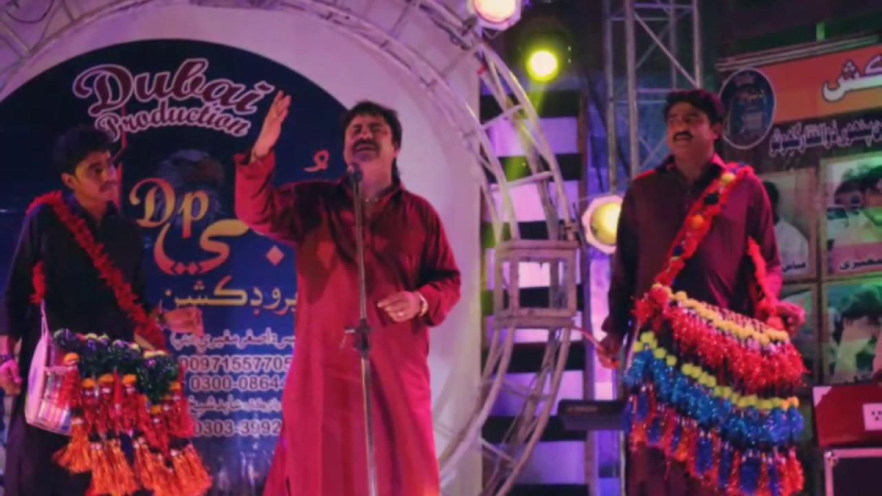 Download Video Mumtaz molai new Eid gift album 23 MP3 3GP