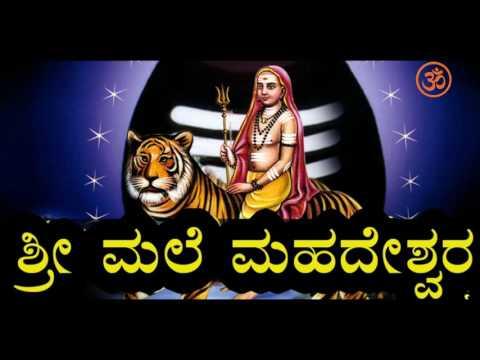 Gandhada Karadigeyalli -- Chellatagara Maadappa -- Dr.RAJKUMAR -- Kannada Devotional Songs