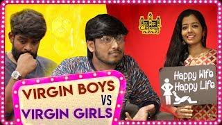 Virgin Boys vs Virgin Girls | Virgin Pasanga | Marriage Conditions | Chennai Memes