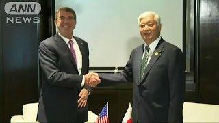 中谷防衛大臣はアメリカのカーター国防長官と会談し、日米による共同訓...