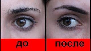 КАК сделать ТРАФАРЕТ для бровей(удаление/коррекция волос ВОСКОМ)