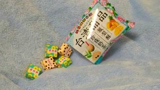 【幻華鼠Vlog】試吃!滋露巧克力台灣甜品口味【珍珠奶茶/鳳梨酥/チロルチョコ】