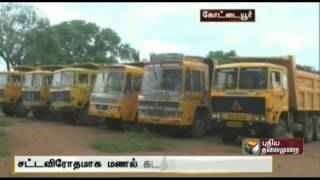 Sand smuggling : Lorry Confiscation in Pudukkottai