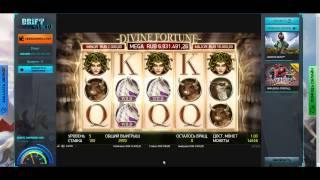 видео Слот Cosmic Fortune – космическая удача на деньги