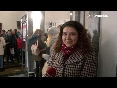UA: Тернопіль: Реєстрація на голосування в міськраді