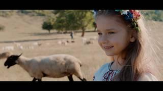 Amelia & Valentin Uzun & Tharmis - Moldova Mea (Teaser)