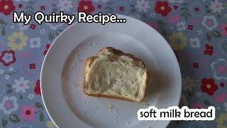 (中文字幕請按CC) A Japanese style loaf of bread - tight, yet soft &...