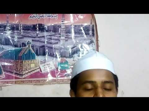 মন কাড়ানো শুরে একটি নাতে মোস্তফা দঃ ও জিচকে মাহফিল কো নেনে চাজিহে হাফেজ মোঃ রোমান thumbnail