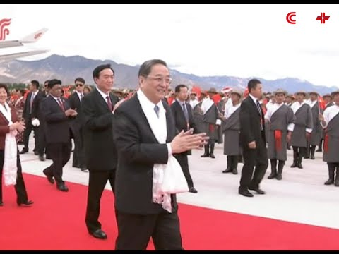 China's Central Government Delegation Arrives in Tibet for 50th Anniversary Celebration