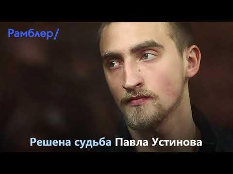 Главные события сегодня 30.09.2019 - Рамблер: Последние новости дня в России и мире |  Шоу бизнес