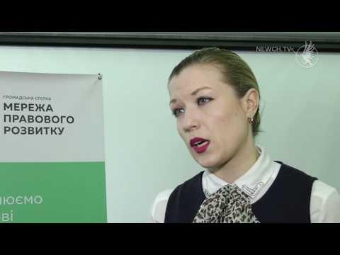 Телеканал Новий Чернігів: Протидія домашньому насильству| Телеканал Новий Чернігів