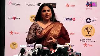 Vidya Balan at Red Carpet of Jio Mami Movie Mela 2017