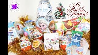 Новогодний микс сюрпризов с игрушками! Праздничная распаковка.