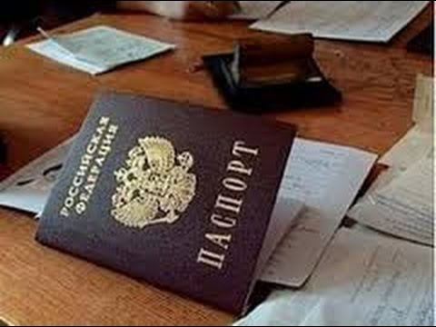 Снятие с учета в паспортном столе. Поздние переселенцы.