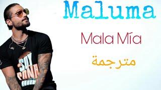 Maluma - Mala Mia (مترجمة)