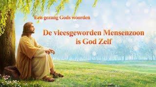 Christelijk lied 'De vleesgeworden Mensenzoon is God Zelf' | Prachtige muziek