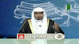 كتمان السر - الشيخ صالح المغامسي - صحيفة صدى الالكترونية