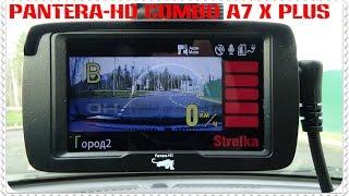 Обзор видеорегистратора - Pantera-HD Ambarella A7 GPS